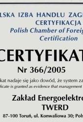 2012iso9001